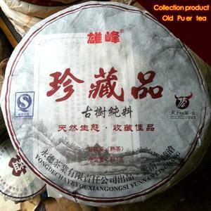 bonne collection thé gâteau de thé 357 g puer mûr haute montagne vieil arbre Puer chinois du Yunnan thé noir en cadeau