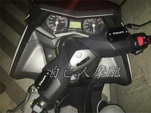 Бесплатная доставка Высокое Качество Volero Мотоцикл с ЧПУ Тормозной Жидкости Крышка Бака Колпачка Для Yamaha Tmax 530 12-15 Tmax 500 2008 - 2011