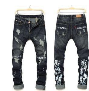 modo di alta qualità mens dei jeans del foro casual jeans strappati HIPHOP degli uomini pantaloni jeans diritti per gli uomini denim dei pantaloni