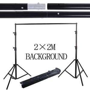 2 * 2 متر 6.5ft * 6.5ft التصوير خلفية صور الخلفيات دعم النظام تقف استوديو + تحمل حقيبة