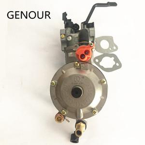 LPG карбюратор двойной набор преобразования топлива для 2KW 2.5 KW 2.8 KW 3KW генератор бесплатная доставка бензин LIQUEFIELD, двойной карбюратор топлива