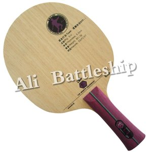 RITC 729 Friendship L-3 L3 L 3 table tennis pingpong blade Fast attack bottom V-6 bottom plate 7