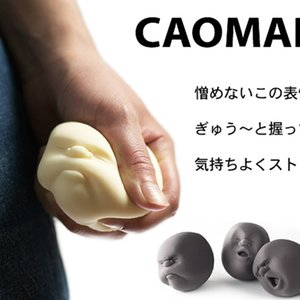 Wholesale-2016 Caomaru Resin Funny Novelty Gift Japanese Vent Human Face Anti stress Ball Anti Stress Scented Toy Geek Gadget Vent FW161