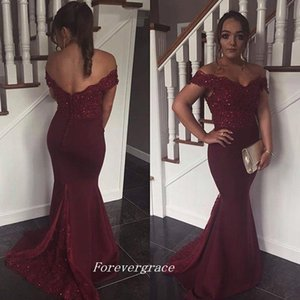 Burgundy Long Evening Dress Sexy Mermaid Lace Backless African Girls Wear Special Occasion Party Gown Cheap Custom Made Plus Size