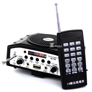 XINGYI STAR Wireless Remote Control Amplificatore portatile Outdoor Caccia Decoy Anatra Uccello elettronico Caller Lettore MP3 Altoparlante USB