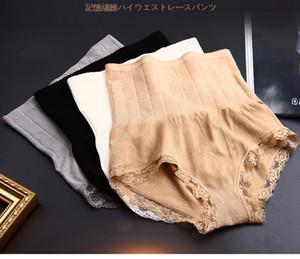 Bragas de cintura alta sin costuras Janpan Munafie Bragas de control Adelgazante Fajas Modelo de encaje del vientre Body Shapers Ropa interior