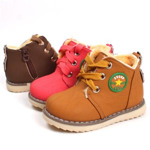 New Arrival Fashion Children Martin Boots PU Leather Boys Girls Spring Autumn Winter Casual Shoes Kids Ankle Snow Boots Flats