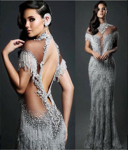 Yousef aljasmi Labourjoisie Sheath Sweetheart Crystals Tassels High Neck Short sleeve gianninaazar Kylie Jenner Zuhair murad Evening dress