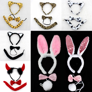 Children's Day show props make-up dancing dress game supplies variety of animals three-piece rabbit ears Halloween jewelry Headband bow tie