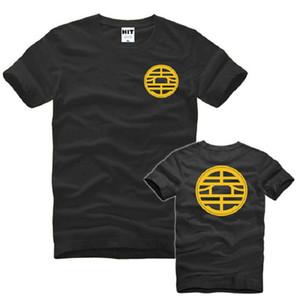 New Design Dragon Ball Z Goku Kaio Symbol Logo Printed T Shirts Men Cotton Short Sleeve Cartoon Men's T-Shirt Anime Mens Clothes