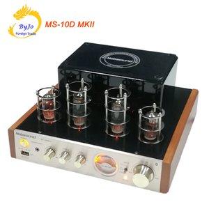 MS-10D MKII أنبوب مكبر للصوت مركبتي ستيريو السلطة مكبر للصوت 25W * 2 أنبوب فراغ AMP دعم بلوتوث و USB 110V أو 220V