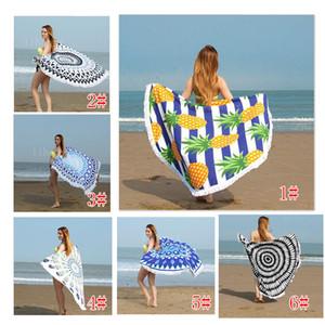 Sıcak 16 Renk Avrupa ve Amerika Birleşik Devletleri Romantik Su Sha SHA Kum Havlu Yuvarlak Ultra - Ince Fiber Aktif Baskı Plaj Havlusu U002