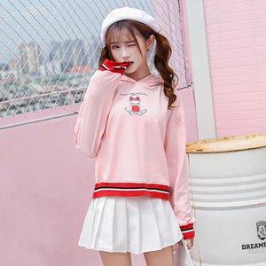 최고의 품질 Ariana Grande Dangerous Sweatshirt 여성 남성 토끼 프린트 캐주얼 후드 힙합 Streetwear Hoody Sudaderas