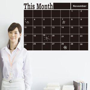 2020 nuovo Questo mese lavagna accessori adesivi murali adesivi murali ADESIVO Piano mensile Calendario lavagna Ufficio Scolastico 46.5 * 58.5cm (7)
