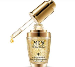 HOT Sale BIOAQUA 24K Gold Face Cream Moisturizing 24 K Gold Day Cream Hydrating 24K Gold Essence Serum For Women Face Skin Care