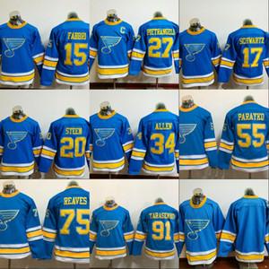 Gençlik Çocuklar 2017 Kış Klasik Premier Jersey St. Louis Blues 64 Tırnak Yakupov 17 Jaden Schwartz 100% Dikişli Hokeyi Formalar Herhangi Bir ...