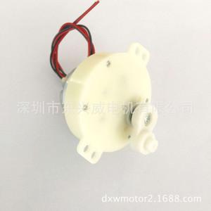 Household fan motor electric fan air conditioner swing head camera motor JS50 electric fan motor