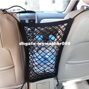24X25cm Universel Élastique Mesh Net sac de coffre / Entre organisateur de voiture Siège Retour De Stockage Mesh Net Sac Porte-bagage Poche