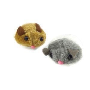 Pet Cat Toy Chasing Toy Funny Shaky Mouse Rat Ratones Toy Mouse Tirando de la cadena Shock Shake Interactive