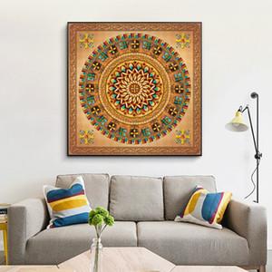Pittura classica europea della pittura a olio Stampe su tela Immagine di arte della parete per soggiorno Decorazioni per la casa Moderna astratta senza cornice