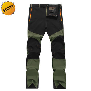 HOT 2017 Outdoor Summer Elastic Waist Wear-resisting Waterproof Thin Patchwork Sweat Tactical Combat Army Cargo Travel Pants Men