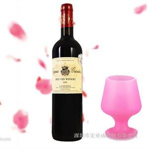 6 renkler Açık Kamp Silikon Kadeh şarap cam Kırılmaz Bira Kupalar vs Gerçek Kuzey sapsız şarap bardağı Kola Kırmızı Şarap