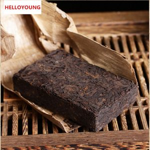 250g Ripe Puer Tea Yunnan Ancient Tree Puer Tea Organic Natural Puerh Brick Old Tree Cooked Puer Black Tea Hot sales