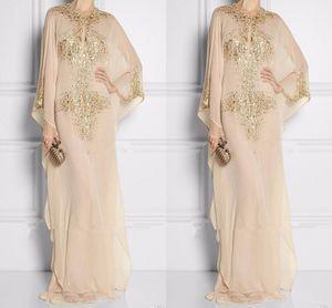 Toptan Dubai Çarpıcı Kristal Boncuklu Tasarımcı Abiye Satış Uzun şifon Balo Elbise 2018 Satış için