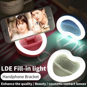 الصمام الدائري صورة شخصية ضوء USB حلقات قابلة للشحن ملء ضوء إضاءة الكاميرا التكميلية لفون أندرويد مع شحن USB