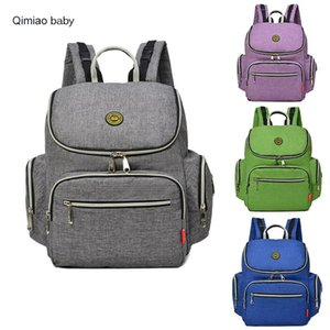 Anti-theft mummy bag Backpack Fashion Simple Baby Nappy Big Capacity Maternity Diaper bag Stroller bag Mother Child Supplies