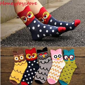 12 pairs Yeni Varış Moda Unisex Kadın Erkek Sonbahar Bahar Kış Sıcak Hayvan Baskı Yumuşak Pamuk Karikatür Baykuş Çorap
