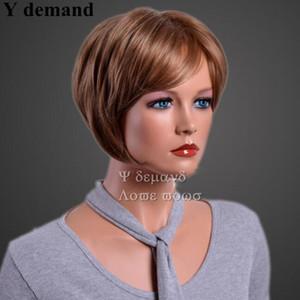 Synthetische Perücke Celebrity Short Brown Haarschnitte Synthetische Perücke Günstige Perücken Online Gerade Perücken Für Afroamerikanische Frauen