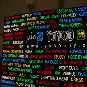 야외 높은 밝기 네온 주도 사업 상점 표지판, 사용자 정의 만든 네온 간판, 빛나는 커피 저장소 바 이름 기호 편지