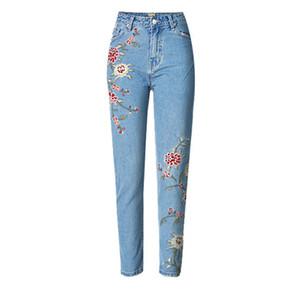 Toptan-LOLEN Dokuz Puan 3D Kadınlar için Işlemeli Kot Yüksek Bel Moda Ince Pantolon