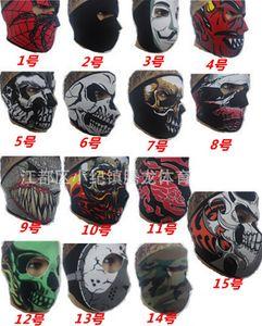 Máscaras de la fiesta de Halloween traje máscara facial completa Máscaras de calavera de neopreno Moto Bicicleta Esquí Snowboard Deportes Pasamontañas cosplay máscaras