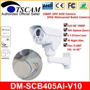 TSCAM 새로운 HD 1080P 2.0MP DM-SCB405AI-V10 배열 LED 5.1-51mm 10X 광학 줌 CCTV AHD 카메라 총알 카메라 IR 보안 캠
