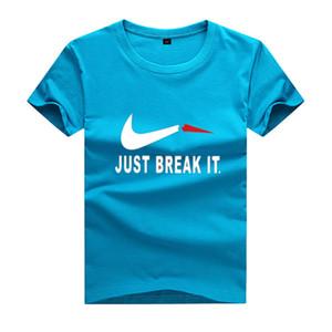 Детская одежда 2017 лето топы белые футболки мальчики спортивная одежда повседневная с коротким рукавом хлопок футболки мальчики просто сломать его