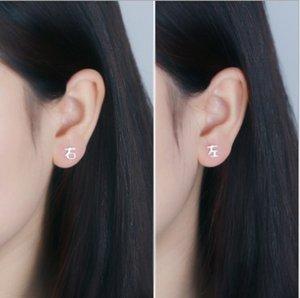 لطيف الطابع الصيني أقراط S925 الفضة الاسترليني غير المتكافئة اليمين الأيمن أقراط هدايا للبنات / السيدات الأذن ترصيع
