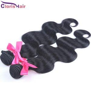 Vrai à la longueur Virgin Virgin Virgin Virgin Cheveux 2pcs Non transformé Wavy Wavy Weft bon marché Extensions de BodyWave Bundles 100% naturel Human Cheveux Hair Weave