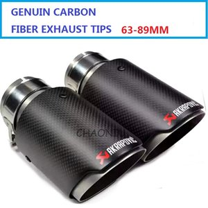 10PCS Inlet Diameter: 63mm Outlet Diameter: 89mm AK Style Dry Carbon Fiber Akrapovic Exhaust Muffler Tip Universal