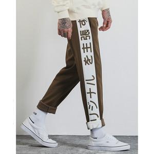 가을 새로운 스타일 히트 컬러 일본 사이드 스트라이프 남성 신축성있는 허리 바지 Streetwear Joggers Casual Pants