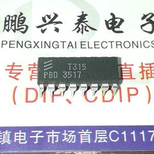 PBD3517. Step Motor Sürücü Entegre devreler IC'ler, çift sıralı 16 pimli plastik paket Cips, PDIP16 / NJM3517D2 Elektronik Bileşenler