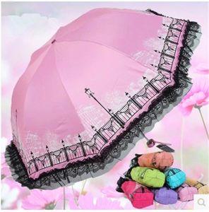مظلة السماء أصيلة 33134E المدينة الحديثة ثلاثة مظلة للطي الصلب ، الدانتيل ، مظلة سيدة واقية من الشمس