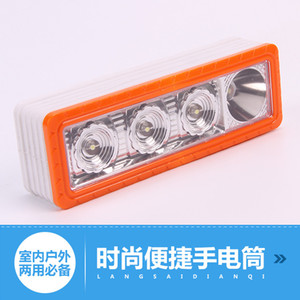 Factory direct battery emergency lamp ABS outdoor Home Furnishing emergency lamp LED plastic flashlight batteries