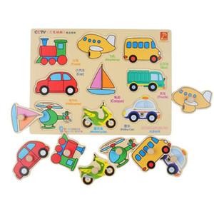 كارتون خشبي Traffice مونتيسوري التعليمية لعبة النقل الإدراك لغز الطفل مضحك مونتيسوري المواد كتل الرياضيات