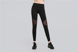 2018 Hot Yoga Nine ropa deportiva de secado rápido para mujer Running cintura alta Fitness pantalones de yoga de compresión ropa de baile envío de la gota libre gally