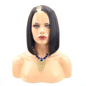 U الجزء بوب الإنسان باروكات الشعر البرازيلي عذراء الشعر بوب قصيرة يو الجزء الرباط الباروكات الصغيرة ميديم حجم كبير 8-24 بوصة