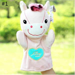 Cute Cartoon Plush Toys Kids Children Baby Animal Finger Toy Creative Thoughtful Gift XT 001