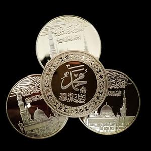 10 adet Suudi Arabistan bismillah Arap İslam müslüman dini sikke 24 k gerçek altın kaplama 40 mmsouvenir ücretsiz kargo marka yeni sikke