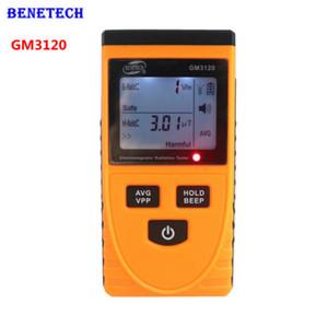 GM3120 LCD 전자기 방사선 검출기 테스터 방사선 선량계 측정 컴퓨터 휴대 전화